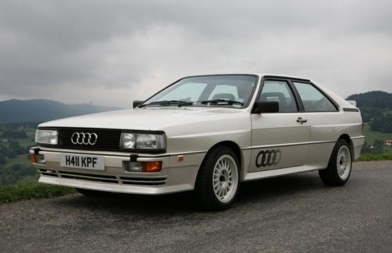 Audi quattro празднует свой 40 летний юбилей