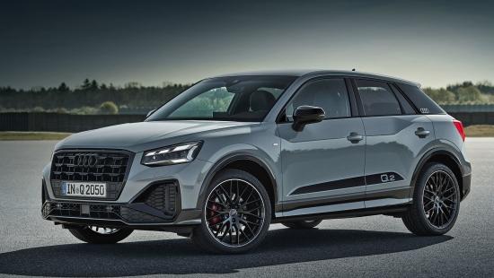 Audi Q2 изменят для европейских потребителей